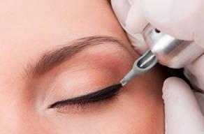 Micropigmentação de Olhos em 6 Vezes Sem Juros No Tatuapé