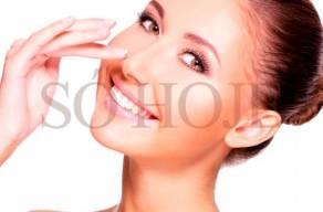 Só Hoje: Levantamento De Ponta De Nariz Com Botox por apenas R$99 em até 3 Vezes Sem Juros