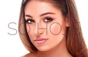 Só Hoje: Preenchimento Facial Progressivo Com Ácido Hialuronico Uma Região R$ 99