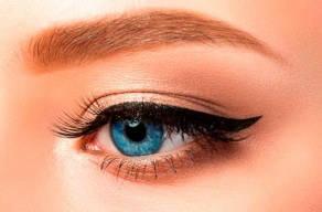 Imperdível: Micropigmentação De Olhos Na Paulista