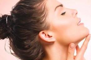 Contorno Facial e Redução De Papada: 5 Sessões De Criofrequência + Enzima Tópica Redutora + Massagem Lifting Na Vila Mariana